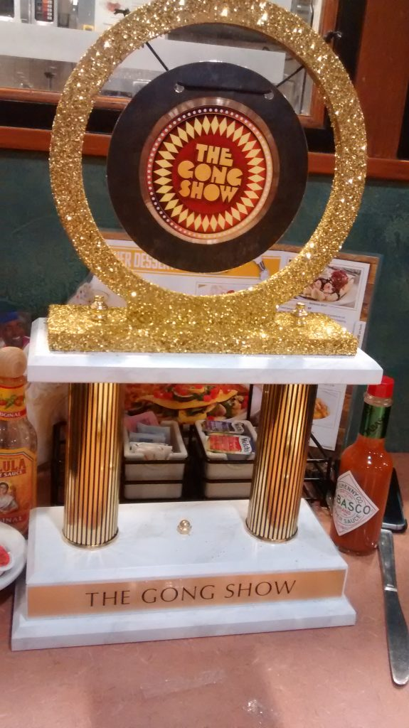 gong show trophy, flashpants